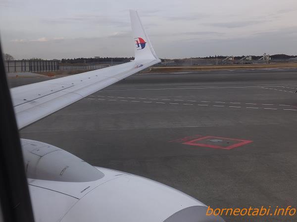 マレーシア航空機 2014.2.10