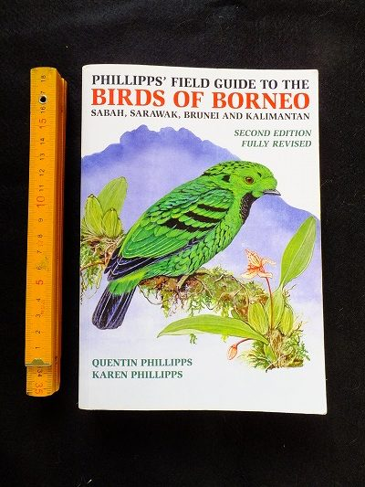 BIRDS OF BORNEO 表紙