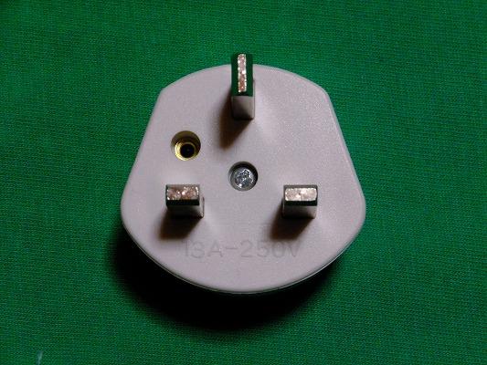 電源プラグ BFタイプ 差し込み側