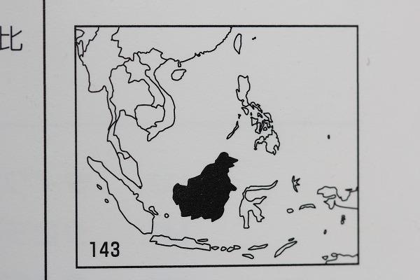 クロテイオウゼミ分布図 「世界のセミ200種」より